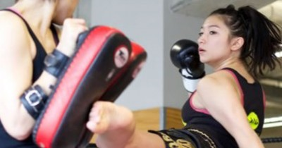 Muay Thai Kickboxing ~ Lunchtime Session