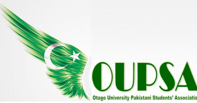 Pakistan Student Association